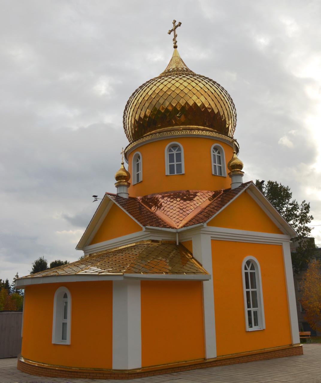 Храм святителя Луки Крымского в городе Купянск