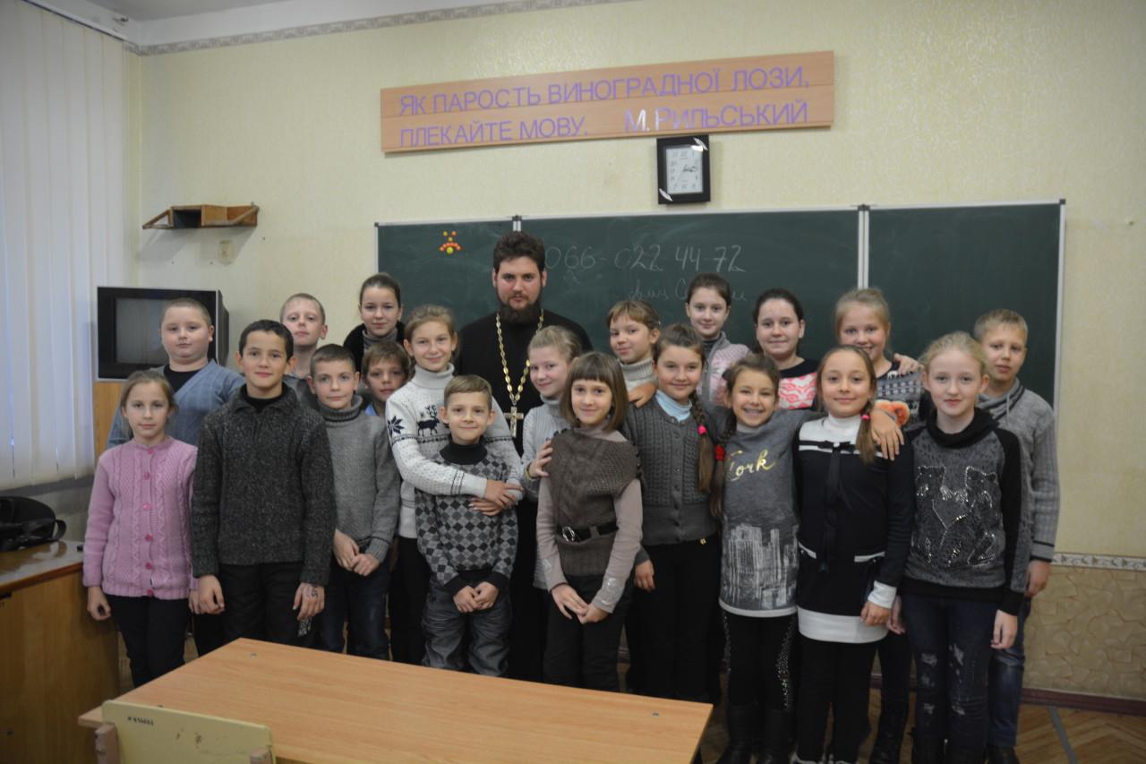 После урока для 5-го класса СОШ №1 города Купянска с руководителем молодёжного отдела, священником Сергием Поготским